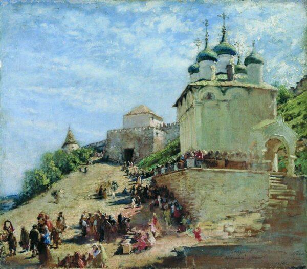 On the square in Ivanovo Congress Nizhny Novgorod Kremlin